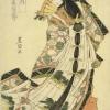 Nishiki-e, xilografia policroma