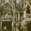 Venezia, Porta della Carta, 1948-'49