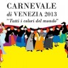 Carnevale di Venezia 2013 - Ca' Pesaro